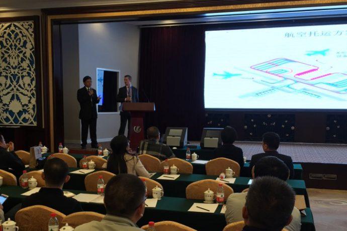Xinjiang conference